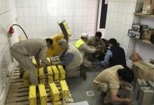 Battery regeneration energic plus Afghanistan