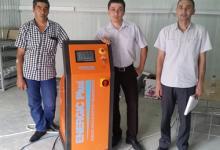 Battery Regeneration Tcell Energic Plus