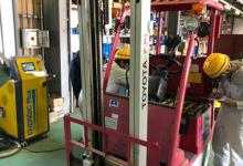 Régénérateur de batterie au Japon